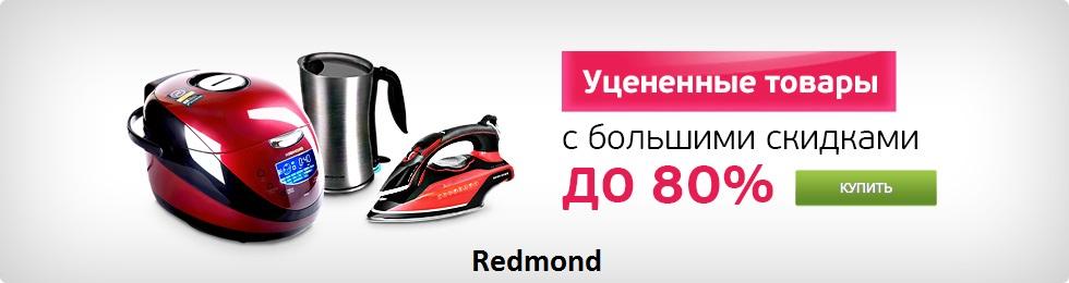 redmond1