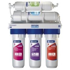 Фильтр для воды 5 ступеней ПРОФИ Осмо 100